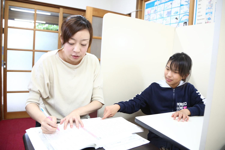 酒井塾 小学生クラス